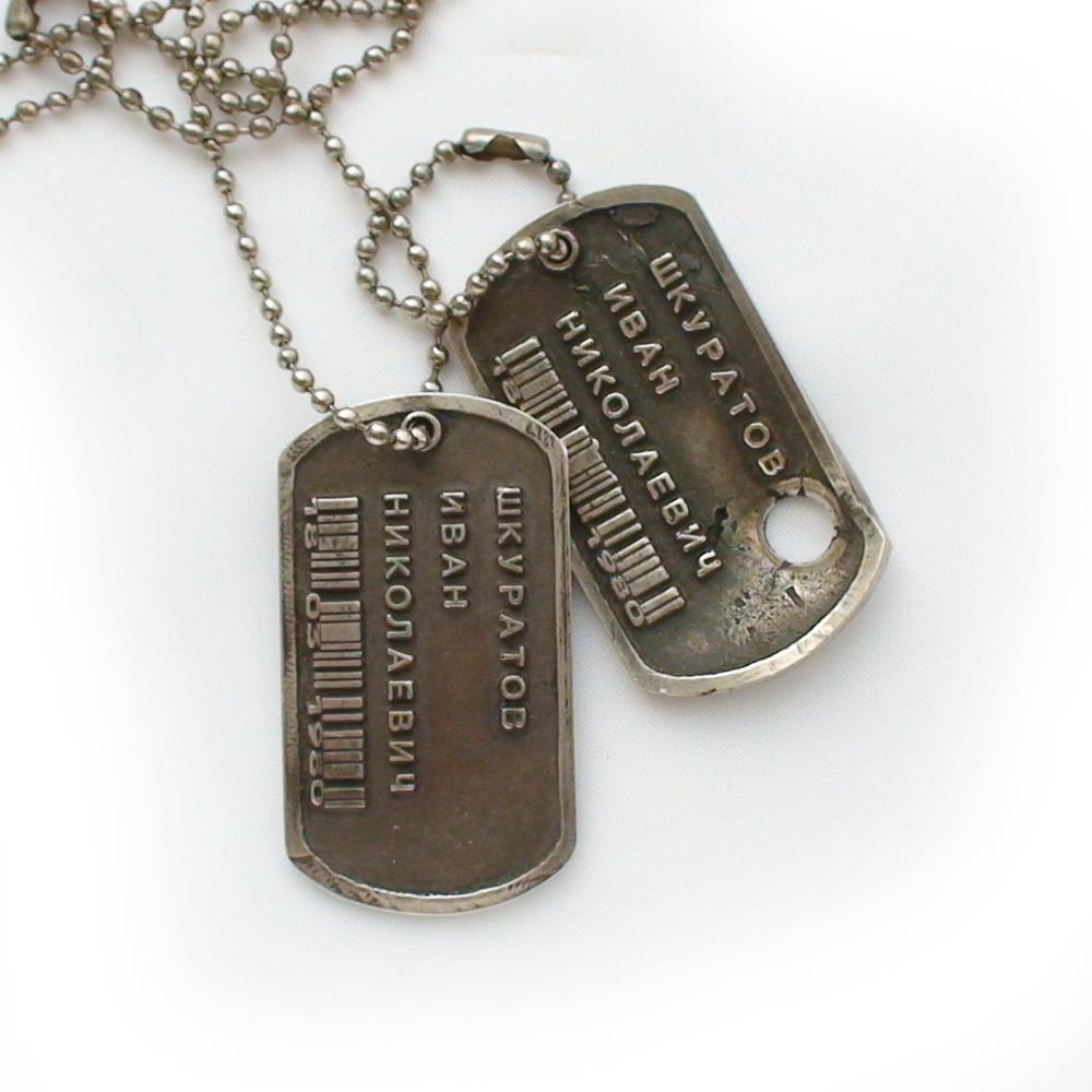 Армейский жетон своими руками 33