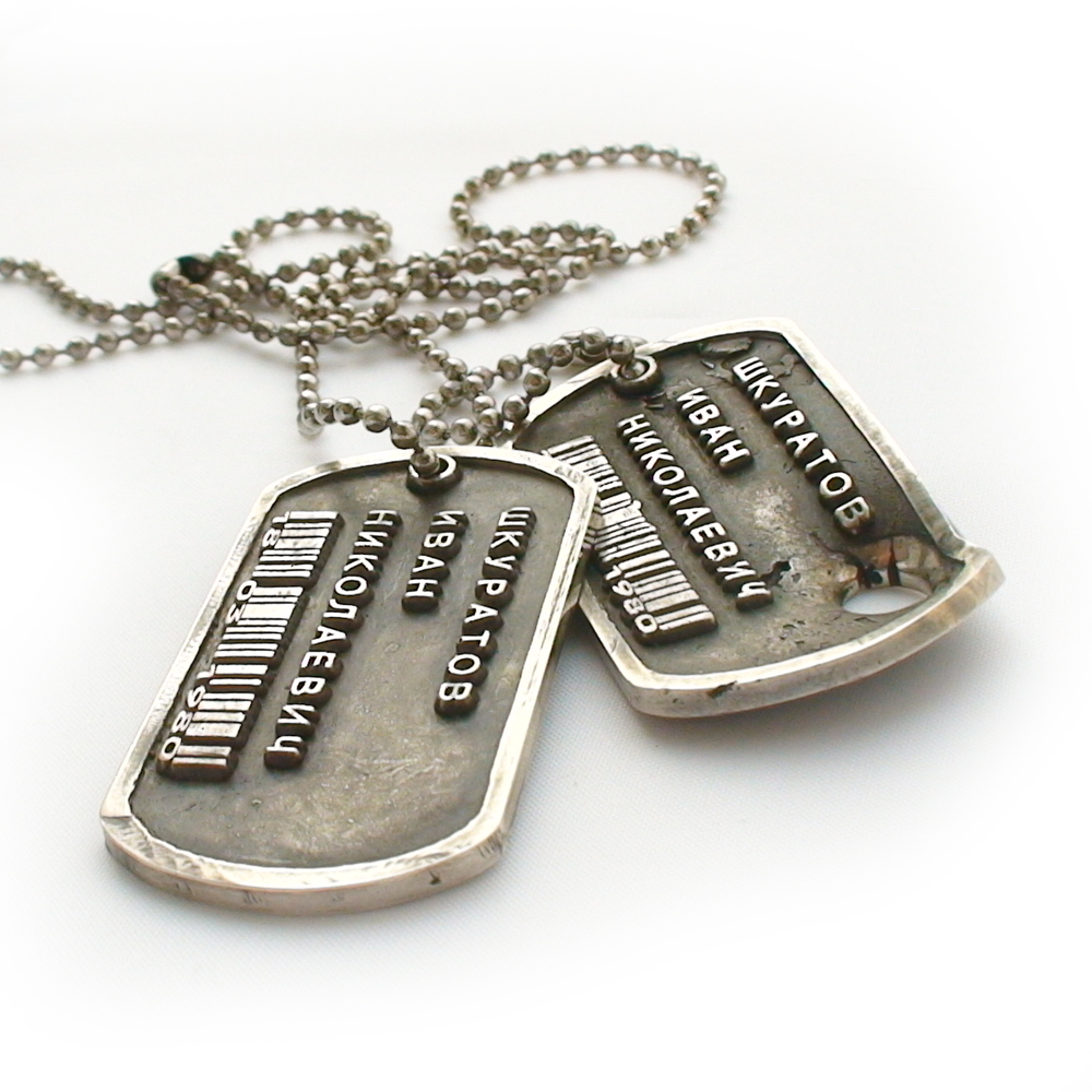 Личный номер военнослужащего, что написано на его жетоне 98